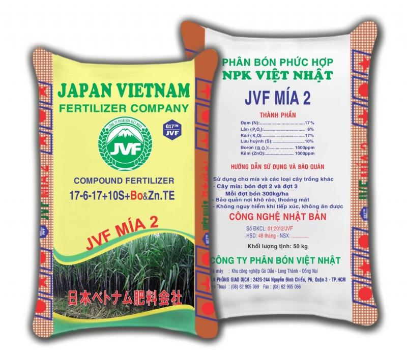 Sản phẩm phân bón của công ty phân bón Việt Nhật.