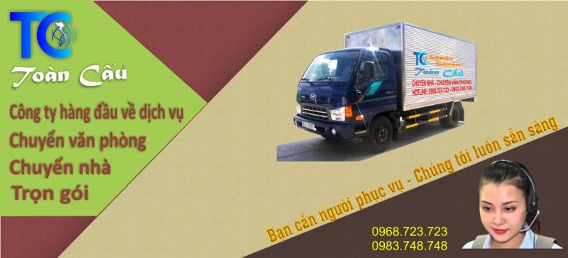 Công ty vận chuyển Toàn cầu là công ty hàng đầu về dịch vụ chuyển nhà, văn phòng