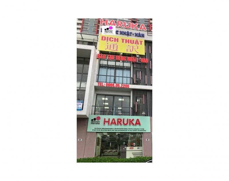 Công ty TNHH dịch thuật  Haruka