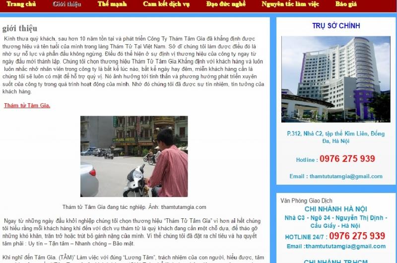 Hình ảnh Website chính cùng trụ sở Công ty TNHH điều tra và cung cấp thông tin Tâm Gia