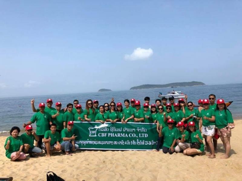 Tour du lịch Cù Lao chàm do công ty Xanh Việt tổ chức