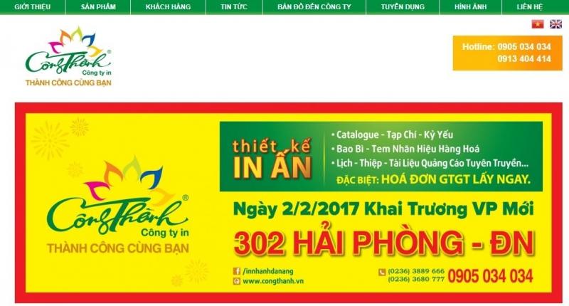 Công ty TNHH In Ấn Công Thành