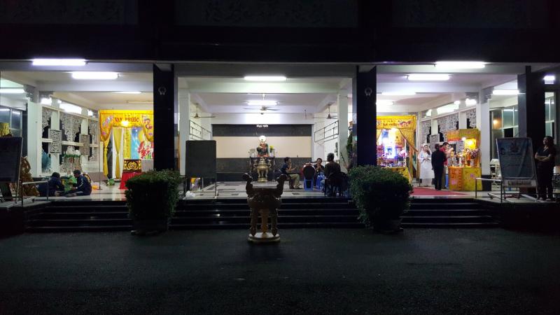 Nhà Tang lễ Gò Vấp