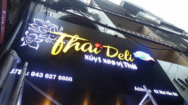 Công Ty TNHH Nam Sơn Hà