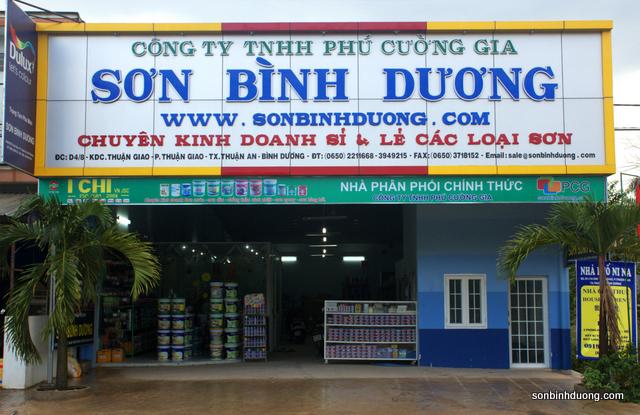 Công Ty TNHH Phú Cường Gia