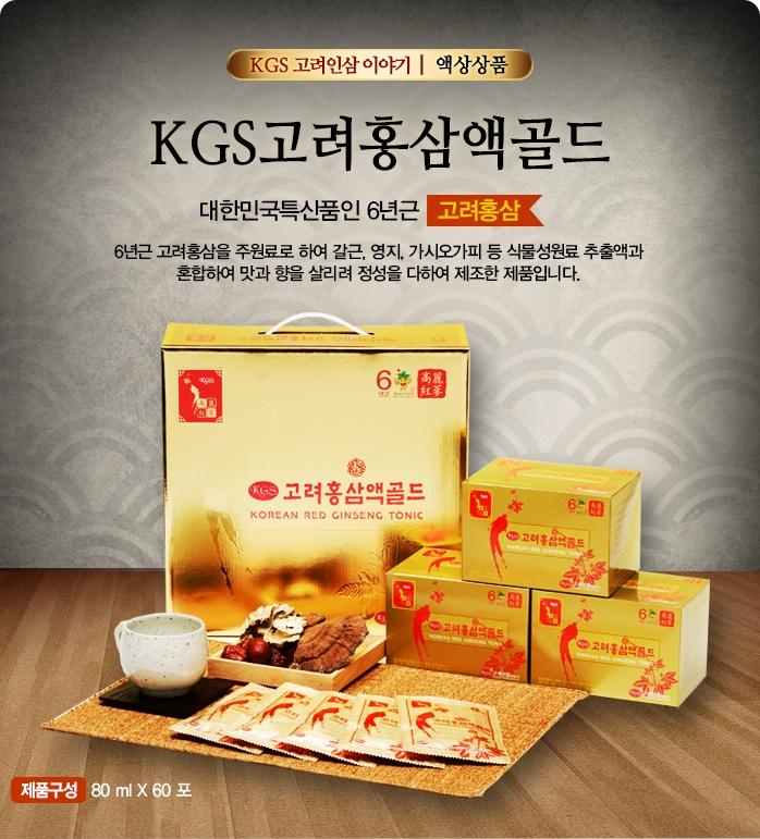 Tinh chất nước hồng sâm Hàn Quốc tại Tân Khải Hoàn