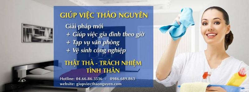 Công ty TNHH xúc tiến thương mại Thảo Nguyên