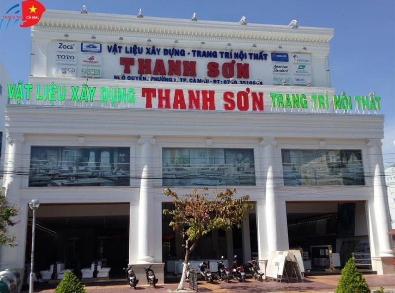 Công Ty VLXD & TTNT Thanh Sơn