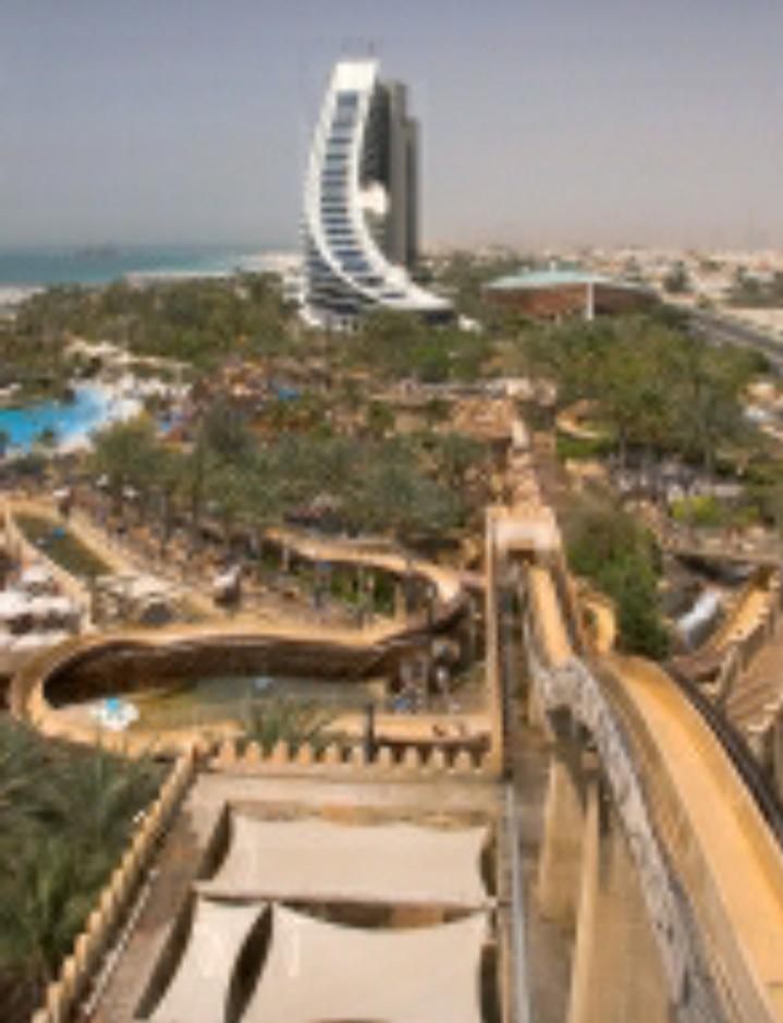 Công viên nước Wild Wadi, Dubai, Các tiểu vương quốc Ả Rập thống nhất