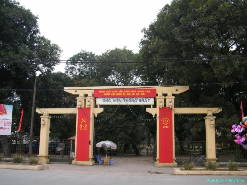 Cổng công viên Thống Nhất