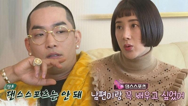 Tính cách của vợ Seo In Young có phần cá tính, bốc đồng