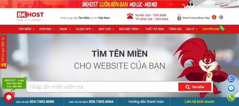 CTCP Giải pháp mạng trực tuyến Việt Nam