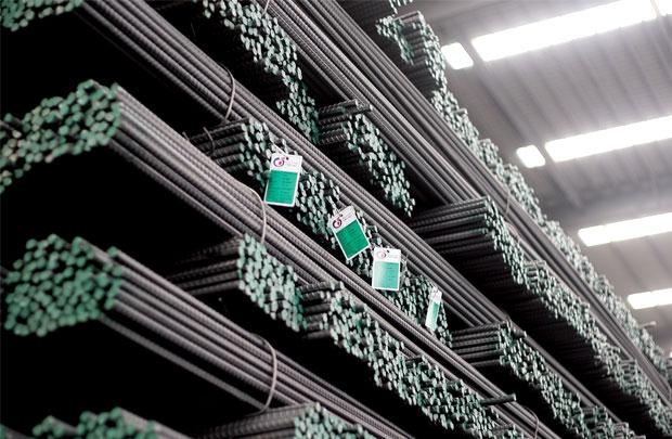 CTCP Sản xuất Thương mại VLXD Sài Gòn