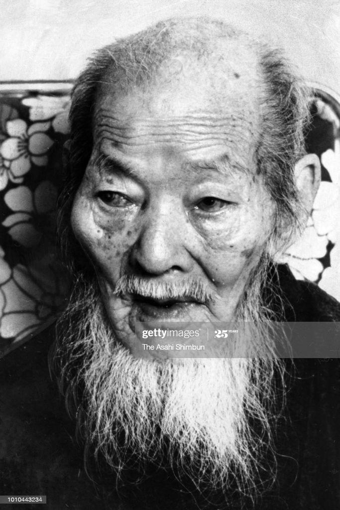 Cụ Shigechiyo Izumi mất vì bệnh viêm phổi tại bệnh viện