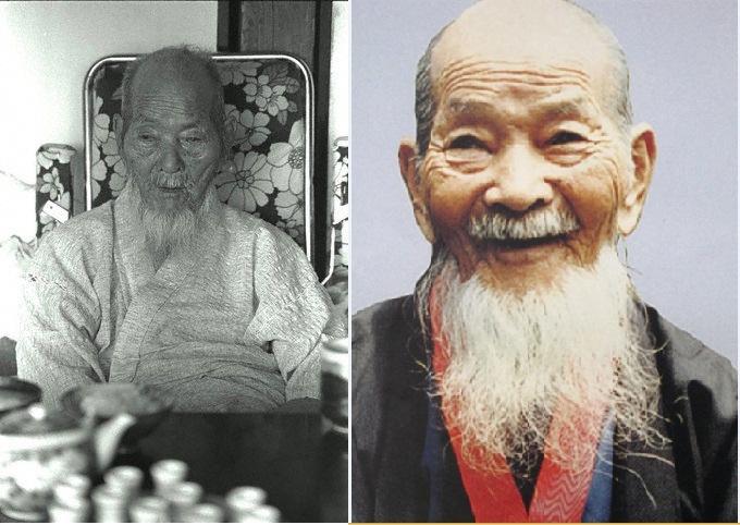 Cụ Shigechiyo Izumi (120 tuổi 237 ngày)