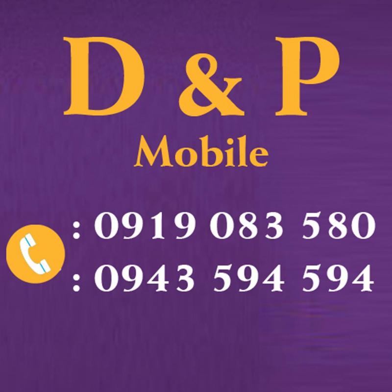 Cửa hàng D&P Mobile
