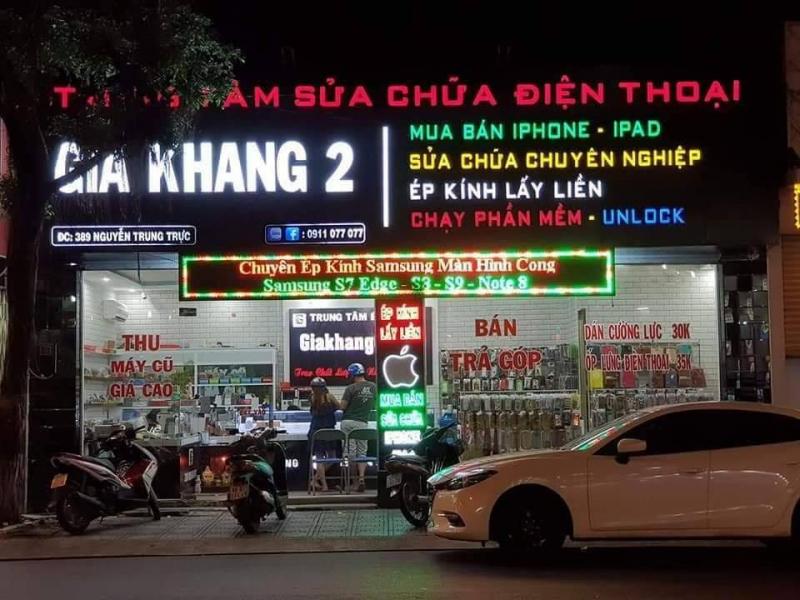 Cửa hàng điện thoại GiaKhang Mobile