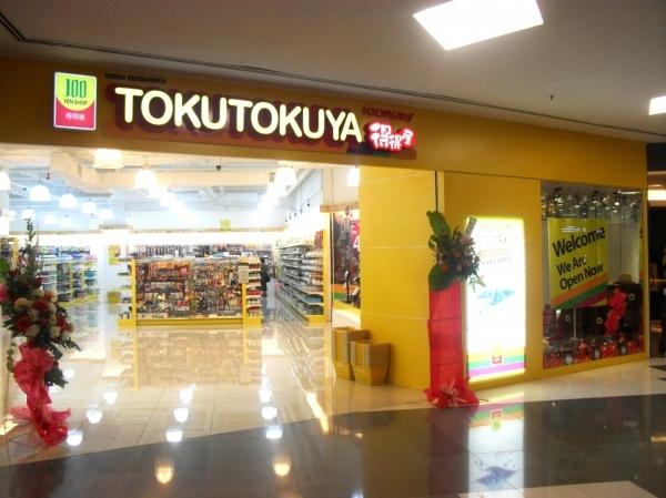 Cửa hàng Nhật Bản đồng giá Tokutokuya