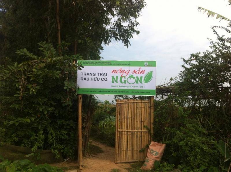 Cổng vào nông trại sản xuất rau sạch của Nông sản ngon, nơi quý khách có thể tham quan và chọn các loại rau sạch theo nhu cầu của mình
