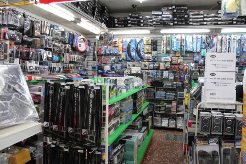 Cửa hàng Phụ kiện số Phú Thái