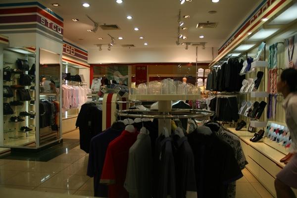Cửa hàng STCO