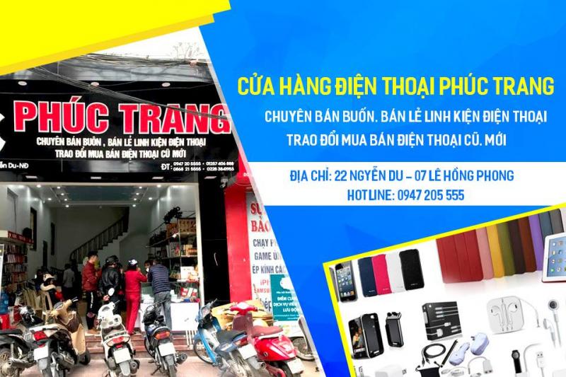 Cửa hàng sửa chữa điện thoại Phúc Trang iStore