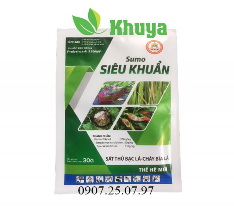Cửa hàng vật tư nông nghiệp Khuya