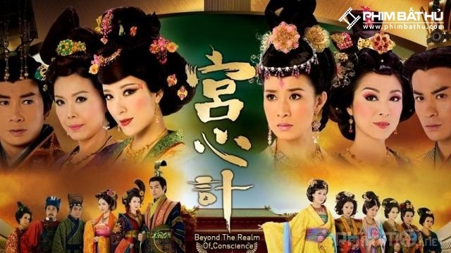Bộ phim chốn hậu cung nổi tiếng: