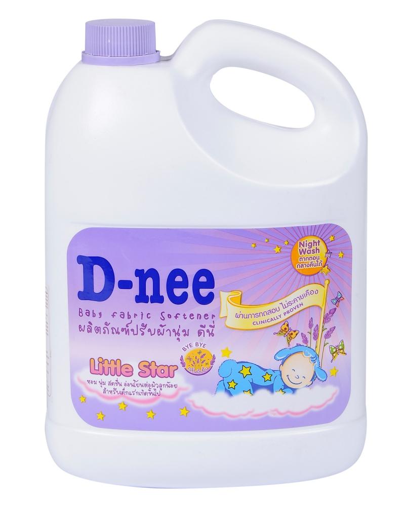 Thương hiệu nước xả vải D-nee