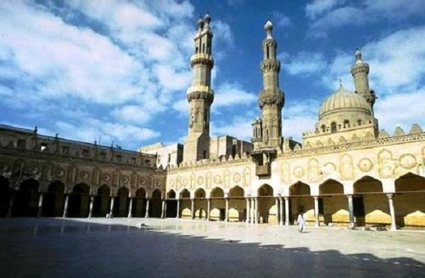 Đại học Al-Azhar