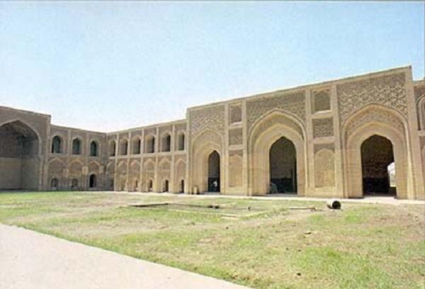 Trường Đại học Al-Nizamya