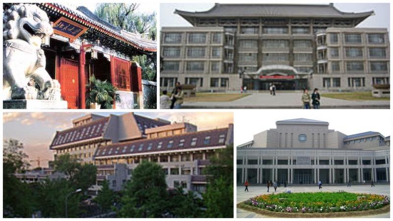 Một vài hình ảnh của Đại học Bắc Kinh