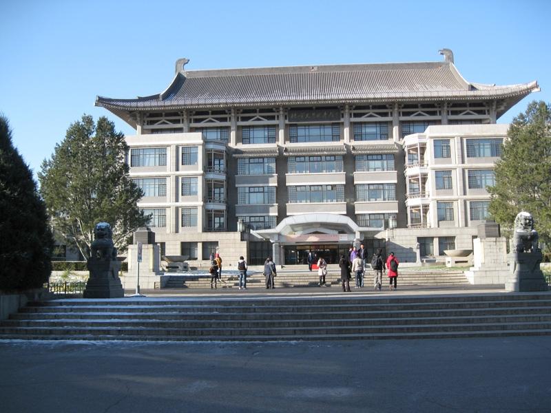 Đại học Bắc Kinh được rất nhiều bảng xếp hạng quốc gia và quốc tế xếp là đại học hàng đầu của Trung Quốc