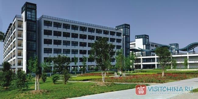 Đại học Triết Giang