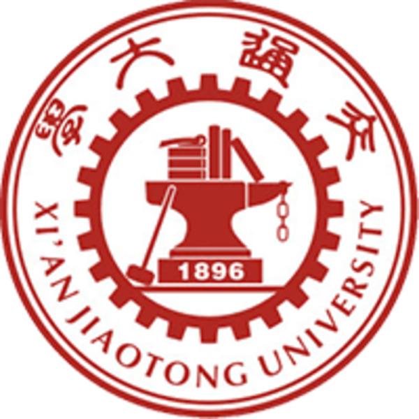 Đại học Giao thông Tây An