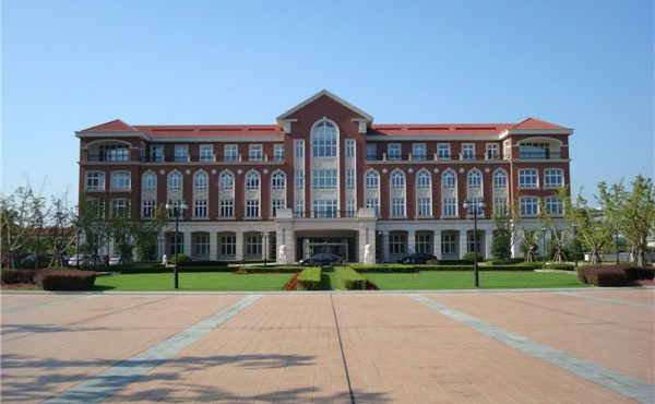 Đại học giao thông Thượng Hải