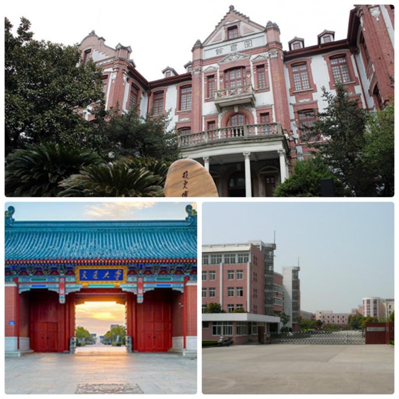 Quang cảnh tại Đại học Giao thông Thượng Hải