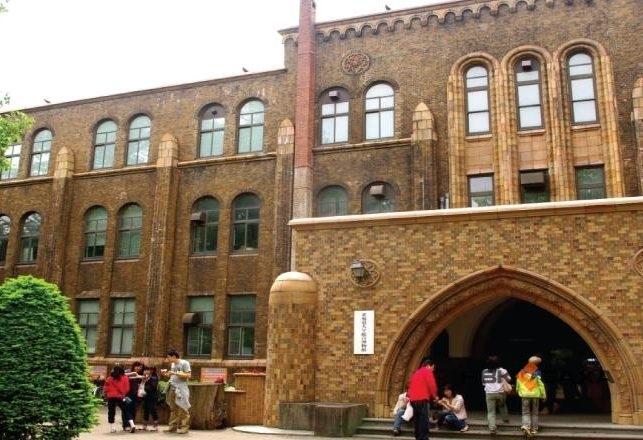 Trường nằm trong top 7 trường đại học quốc gia hàng đầu của quốc gia Nhật Bản