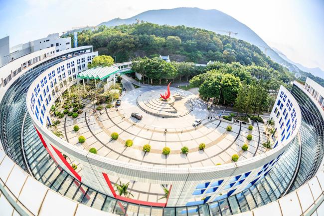 Trường Đại học Hong Kong