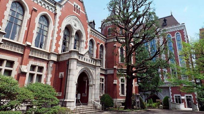 Đây  là một trong những ngôi trường đại học lâu đời nhất của Nhật Bản