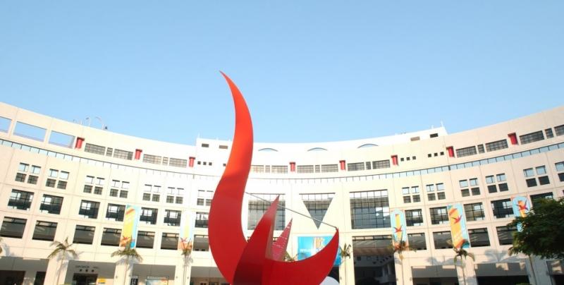 Đại học Khoa học và Công nghệ Hồng Kông (HKUST) được xem là một trường đại học trẻ tuổi và tạo dựng được nhiều sự khác biệt