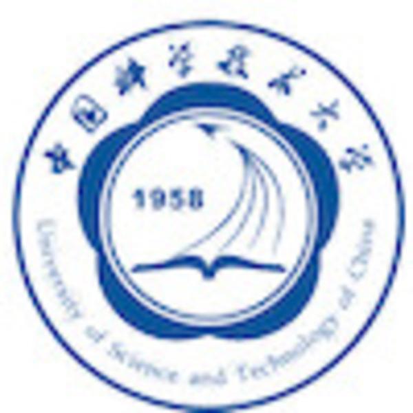 Đại học Khoa học và Công nghệ Trung Quốc