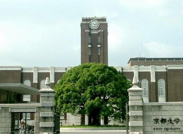 Đại học Kyoto được xếp hạng thứ 88 về chất lượng giáo dục