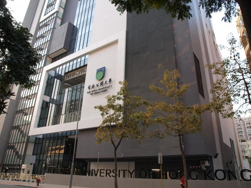 Một góc Đại học Mở Hong Kong.