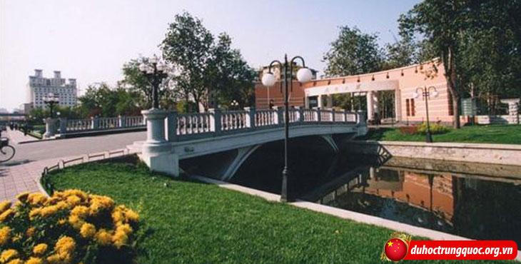 Đại học Nam Khai
