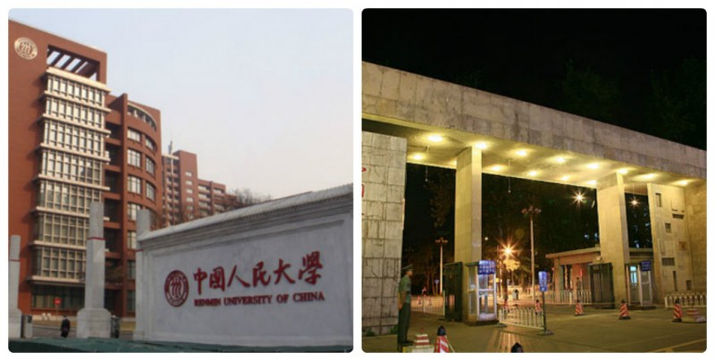 Đại học Nhân dân Trung Quốc