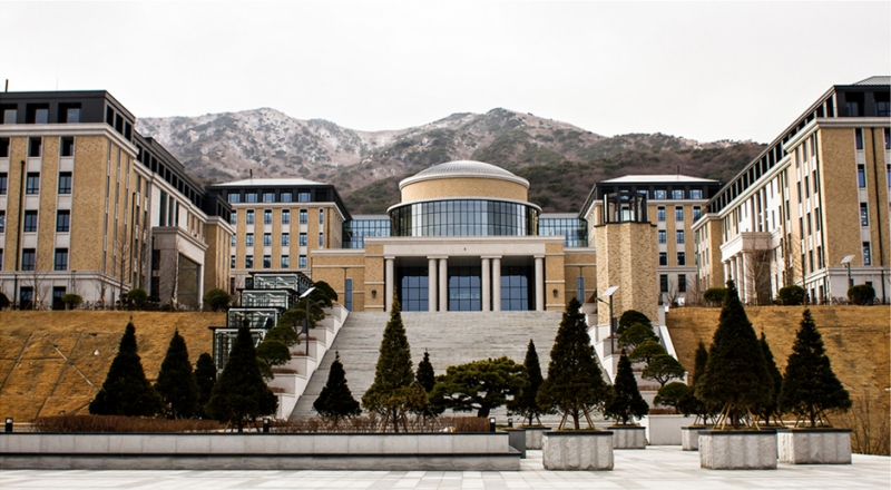 Đại học Quốc gia Pusan