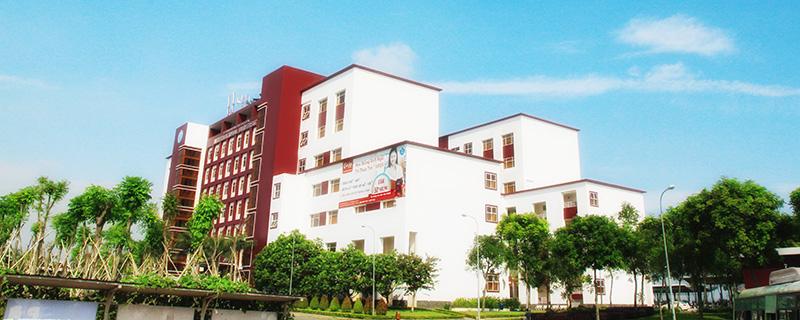Đại học Quốc tế Thành phố HCM