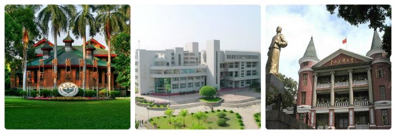 Các tòa nhà và khuôn viên của trường