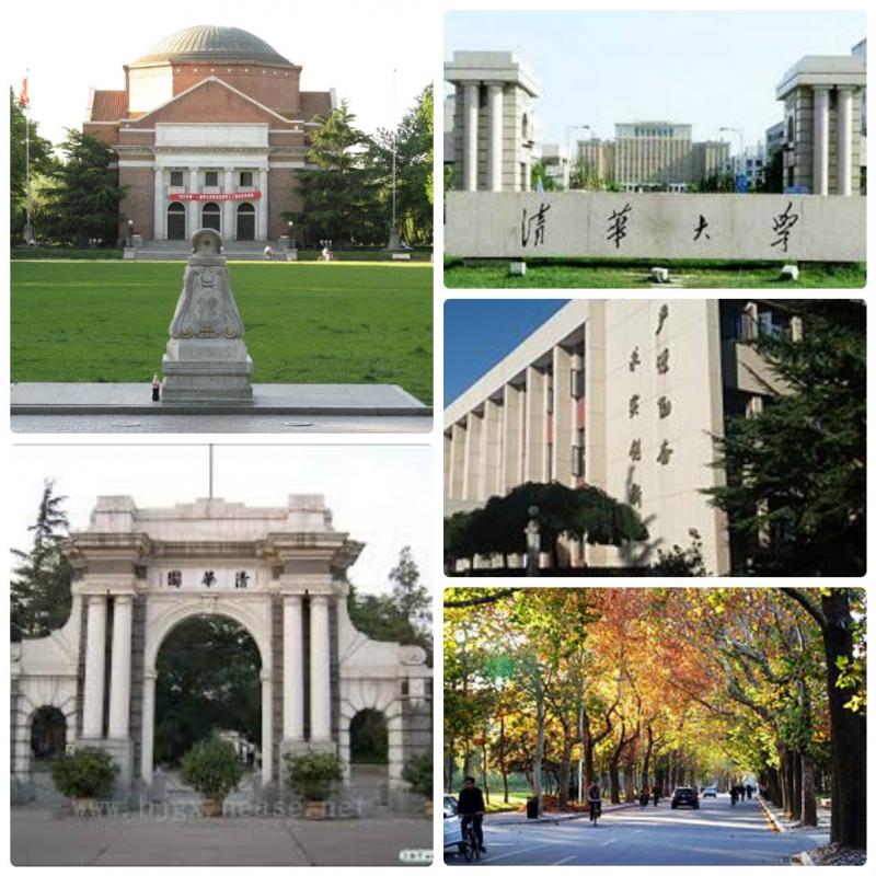 Các tòa nhà và những con đường thơ mộng của Đại học Thanh Hoa